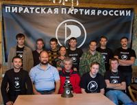 Чиновники отказали в регистрации российским «пиратам»