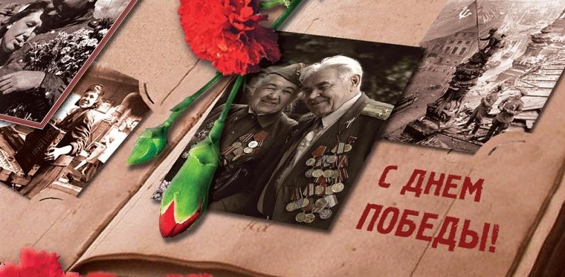 Живые легенды Омска: ветераны вспомнили 9 мая 1945 года