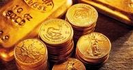 Золотовалютные резервы России сократились до рекордной за три года суммы