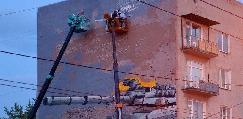Ко Дню Победы на одном из домов Омска нарисуют танк