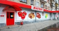 Cеть супермаркетов «Магнит» не может договориться с министерством экономики Омской области