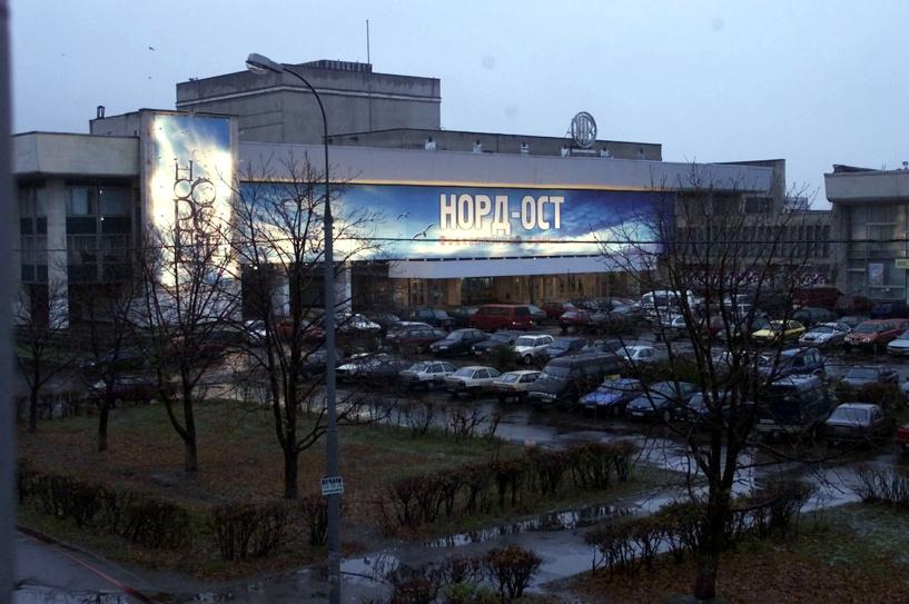 В Москве запустили в небо 130 шаров в память о жертвах теракта на Дубровке