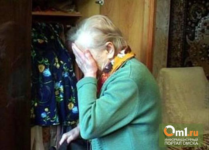 В Омской области мошенник подсовывал пенсионерам сувенирные купюры