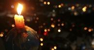 Мэрия Омска вместе с омичами выключит свет на один час
