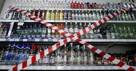 В Омске вступил в силу закон об ограничении продажи алкоголя