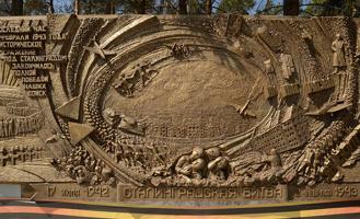 Еще один праздник: Владимир Путин распорядился всей страной отметить 75-летие Сталинградской битвы