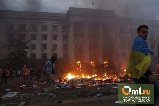 Евросоюз выступает за независимое расследование столкновений в Одессе