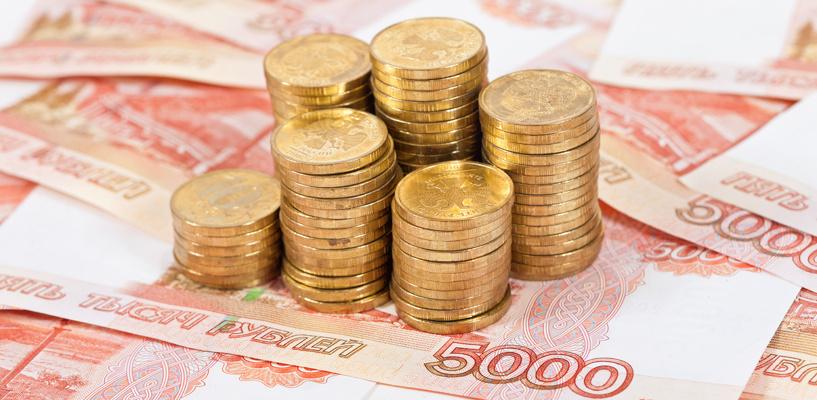 ВВП снизится «всего» на 1,2%: Всемирный банк улучшил прогноз по российской экономике