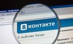 Омская полиция поймала водителя, найдя видео с нарушением в соцсетях