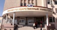 Омские ученые получат миллионные гранты от Российского научного фонда