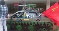 Омская полиция: флаги из автомобилей на 9 мая могли создать аварийную обстановку