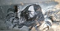 В Омске на набережной появилось граффити с Егором Летовым