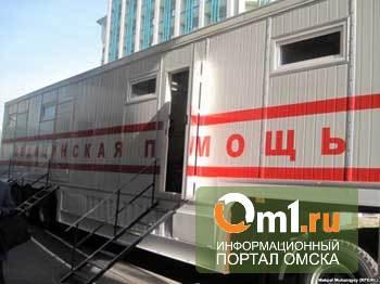 В Омской области появились больницы на колесах