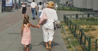 В Омской области бабушка украла у матери свою 5-летнюю внучку