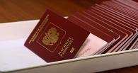 Омичам предлагают сделать загранпаспорт всего за 20 дней
