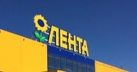 «Ленту» на 10-летии в Омске строили без разрешения