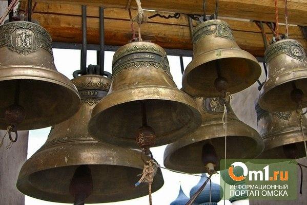 В день Святой Троицы в Омске зазвонят все церковные колокола