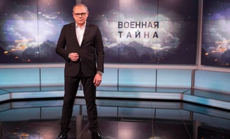 «ВОЕННАЯ ТАЙНА» 20 лет в эфире РЕН ТВ