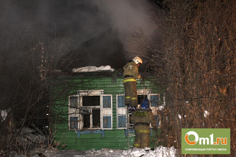СК: четверо омичей погибли на пожаре в Омске из-за сигареты