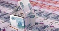 Омский бизнесмен собрал с покупателей 12 млн рублей на строительство дома-невидимки