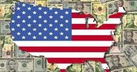 Лимит исчерпан: США опять достигли потолка госдолга
