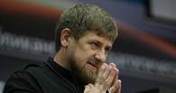 Передумал: красноярский депутат извинился перед Кадыровым за то, что назвал его «позором России»