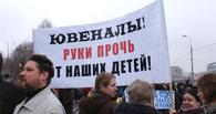 В Норвегии у россиянки забрали двоих детей из-за жалобы снохи