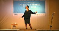 Ирина Хакамада: Это великое искусство – быть счастливым