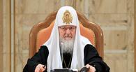 Патриарх Кирилл заявил, что лучше будет настоятелем самого бедного прихода, чем президентом