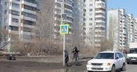 Омску нужно около 100 млрд рублей на обустройство тротуаров и подходов к переходам