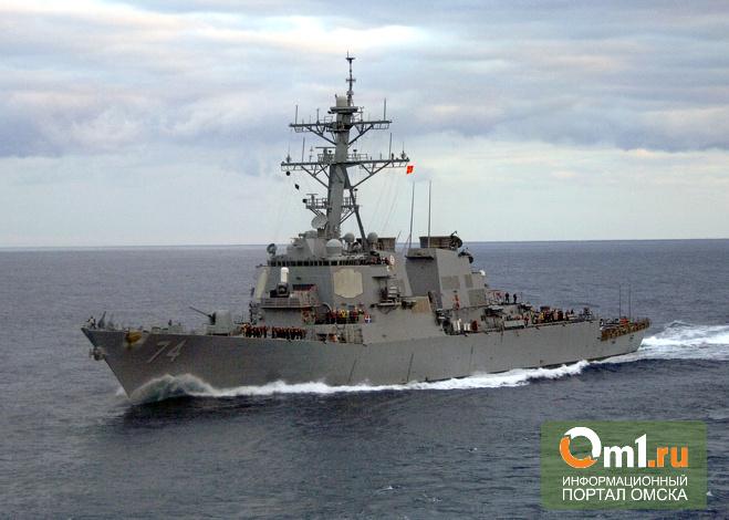Из Черного моря вышел последний американский фрегат