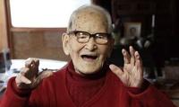 В Японии скончался самый пожилой житель планеты