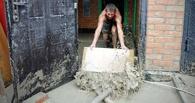 Паводок в Омске будут забрасывать мешками с песком