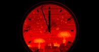 Ученые выбрали мир. Атомщики передумали переводить «Часы Судного дня»