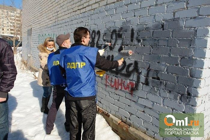 Омская ЛДПР возмущена рекламой «спайса» на заборах