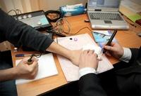 Депутатов и чиновников предложили проверять на наркотики