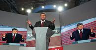 На Украине опубликовали официальные результаты выборов в Раду