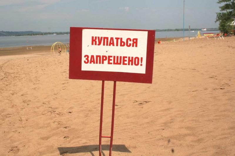 Омичам запретили купаться в Иртыше из-за высокого содержания химических веществ