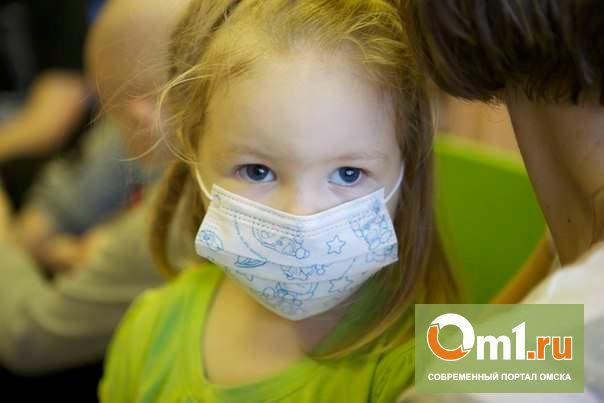 В Омской области на лечение детей выделено 25 млн рублей