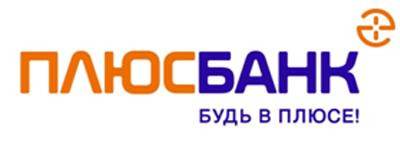 Плюс Банк приглашает партнеров к сотрудничеству в сфере ипотечного кредитования