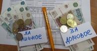 В Омске начислением платы за ОДН займутся управляющие компании