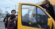 Омский маршрутчик, не желая принимать мелочь, устроил пассажирам опасное вождение