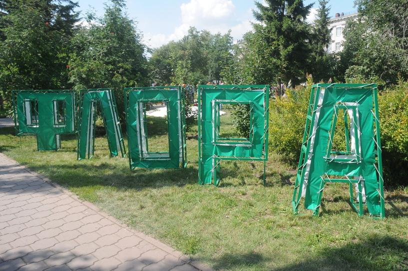 В Омске идет подготовка к городской выставке «Флора-2015»