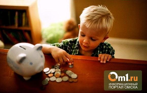 В Омске за третьего ребенка будут платить прожиточный минимум
