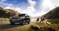 Выгода до 200 000 * рублей на новый Subaru Forester
