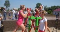 Омский департамент культуры обязали содержать спортплощадки в Советском парке