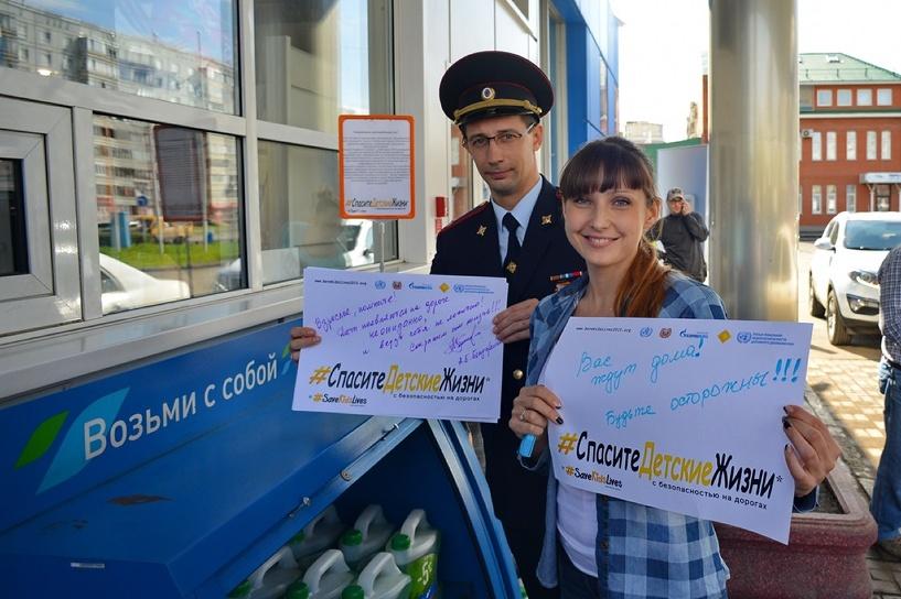 Омск присоединился к Всемирной кампании по безопасности дорожного движения
