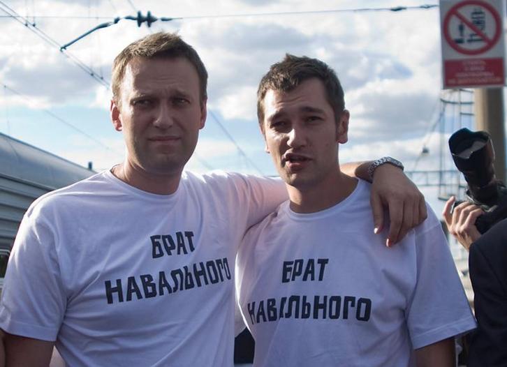 Прокурор запросил для Навального 10 лет по делу «Ив Роше»