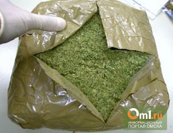 В Омске наркодельца с 19 кг марихуаны приговорили к 8 годам «строгача»