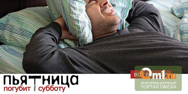 По Омску расползается анти-пятничная реклама